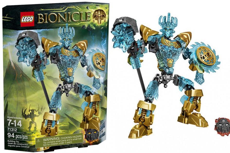 bionicle 2017 ekimu - photo #2
