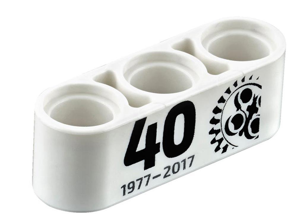 40 Jahre LEGO Technic: Bedruckter Stein | © LEGO Group
