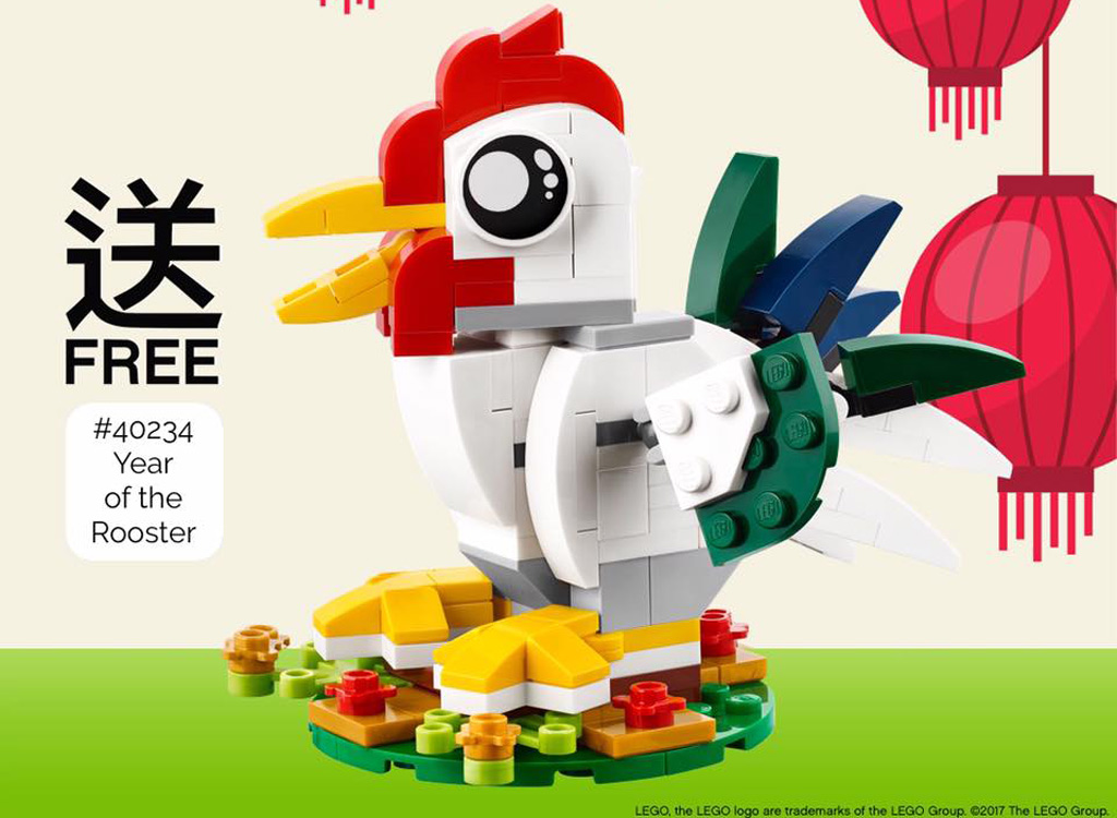 LEGO Year of the Rooster 40234 | © LEGO Group
