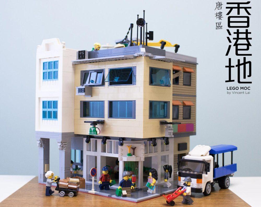 Lego moc ein haus in hong kong zusammengebaut for Modernes lego haus