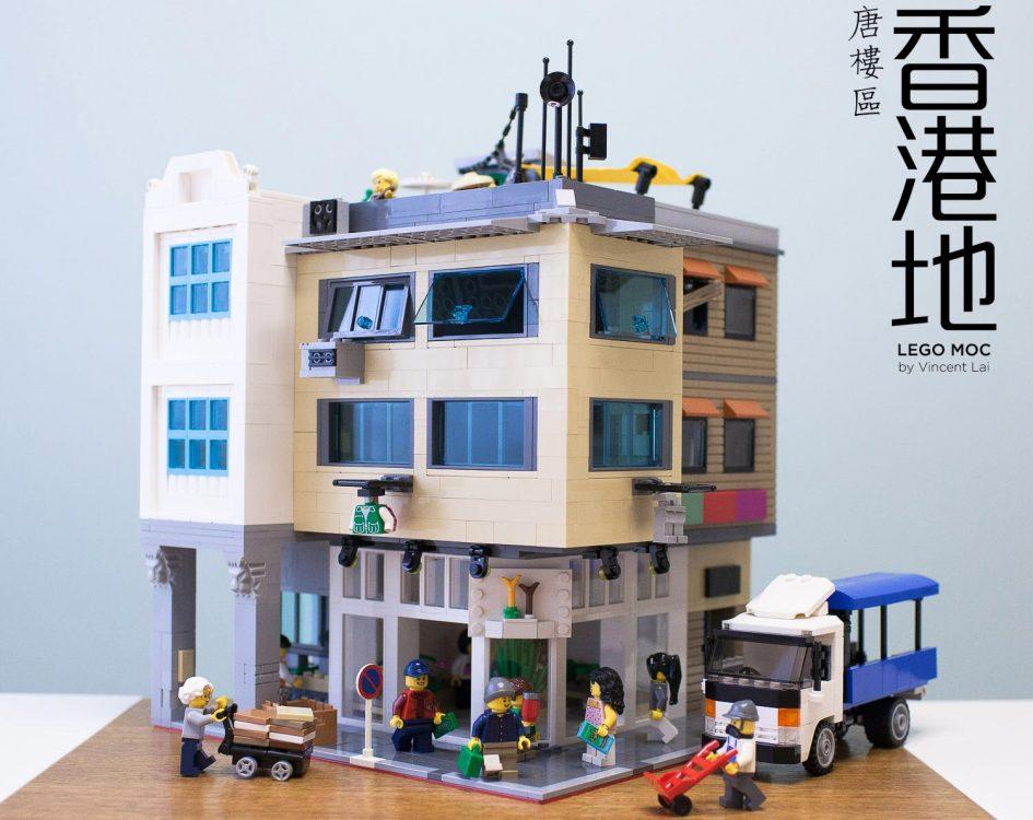 Lego moc ein haus in hong kong zusammengebaut for Lego modernes haus
