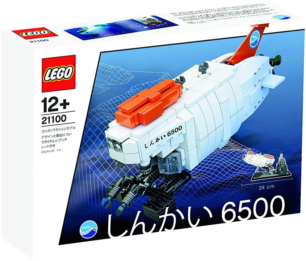 lego-cuuso-ideas-shinkai-6500-submarine-21100-box zusammengebaut.com