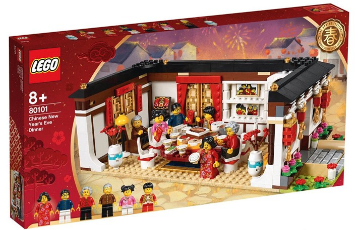 lego-chinese-new-years-eve-dinner-80101-box-2019 zusammengebaut.com