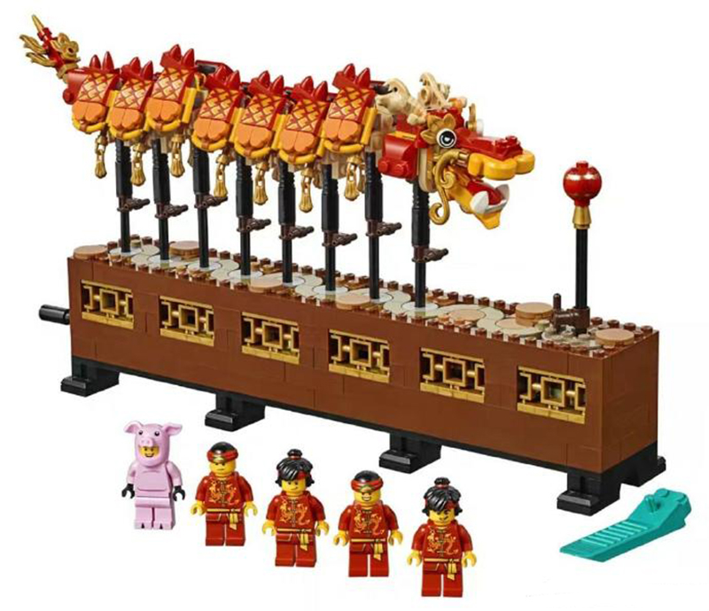 lego-dragon-dance-box-inhalt-2019-china zusammengebaut.com