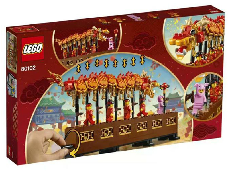 lego-dragon-dance-box-rueckseite-2019-china zusammengebaut.com