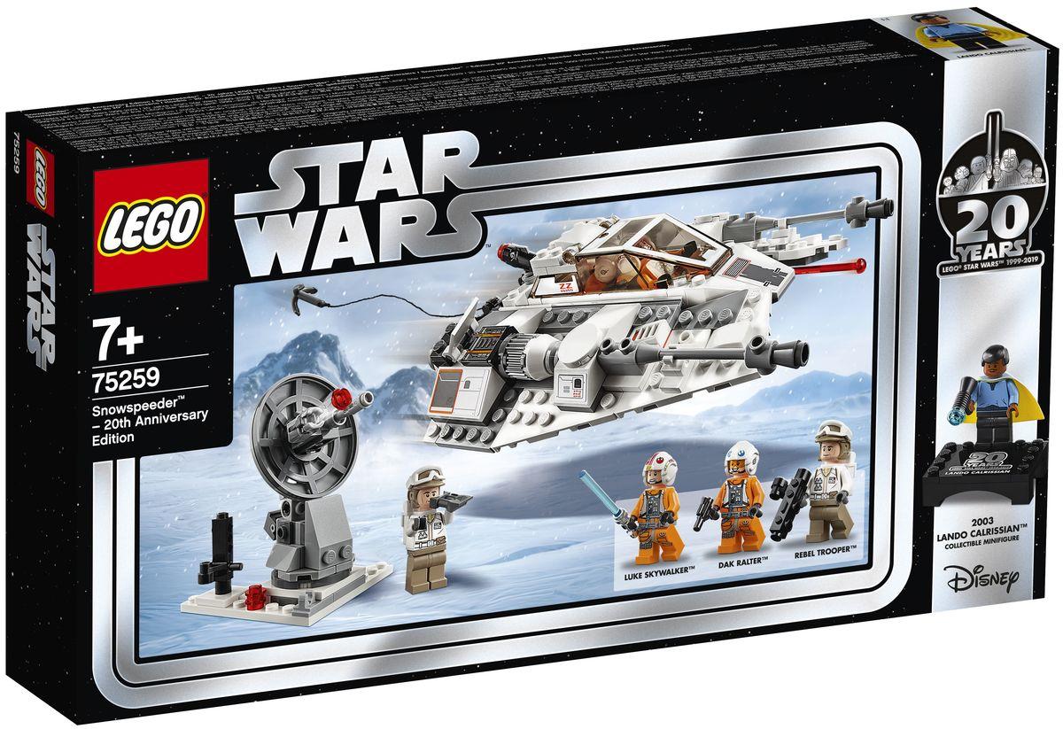 lego-snowspeeder-20th-anniversary-75259-box-2019 zusammengebaut.com