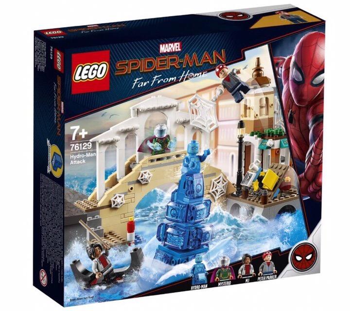 lego-marvel-spider-man-76129-box-2019 zusammengebaut.com