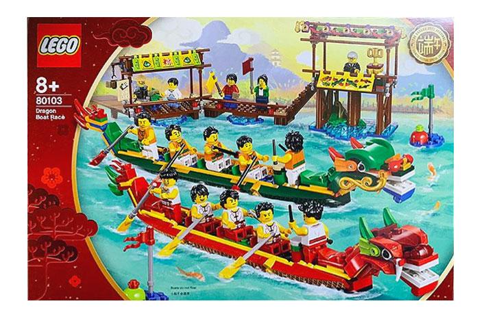 lego-dragon-boat-80103-box-2019 zusammengebaut.com