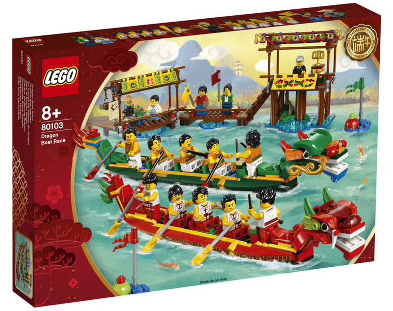 lego-dragon-boat-race-80103-box-2019 zusammengebaut.com