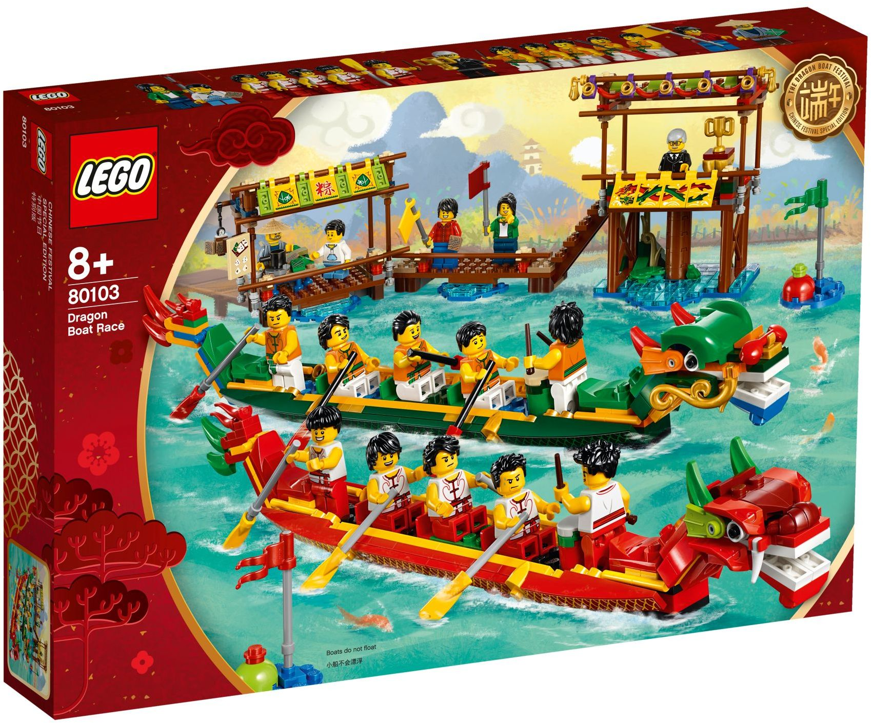 lego-drachenbootreen-80103-china-box-2019 zusammengebaut.com