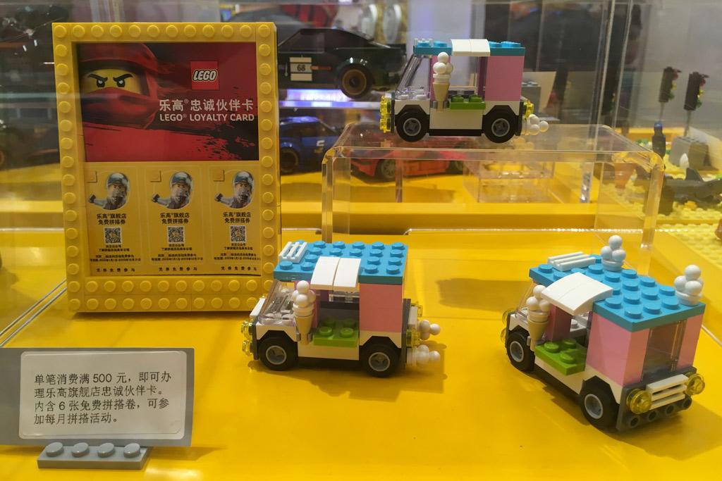 shanghai-lego-store-eiswagen zusammengebaut.com