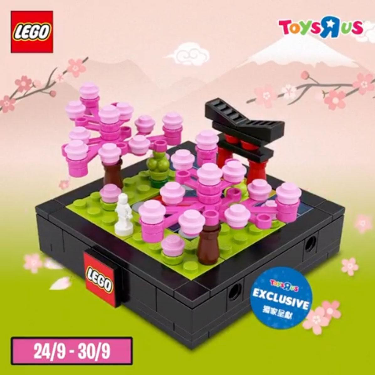 lego-bricktober-tru-1 zusammengebaut.com