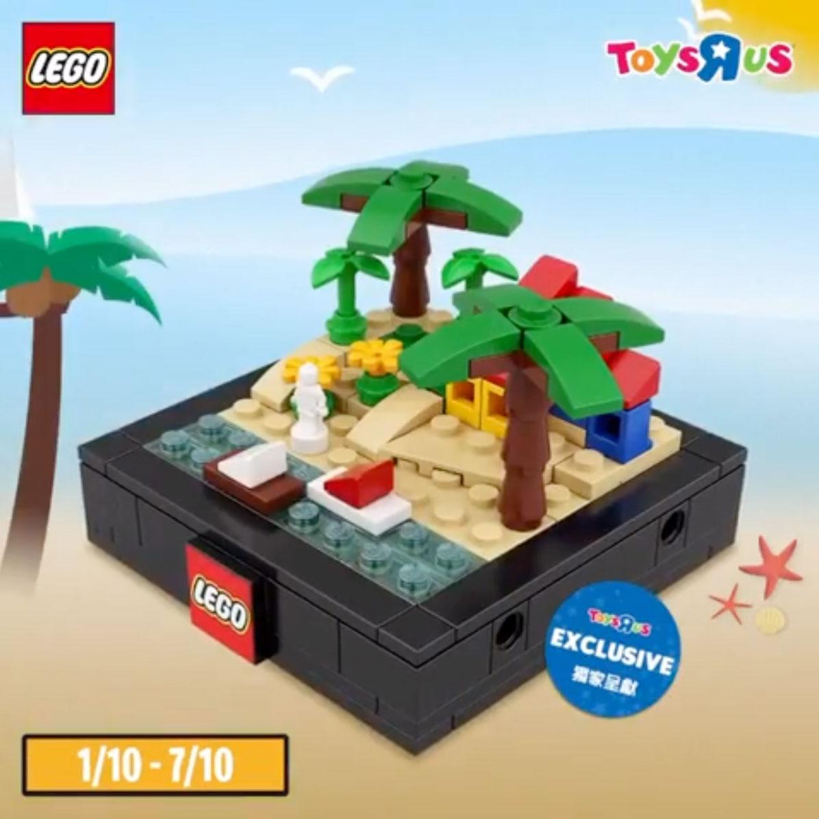 lego-bricktober-tru-2 zusammengebaut.com
