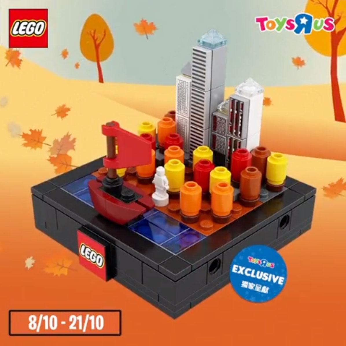 lego-bricktober-tru-3 zusammengebaut.com