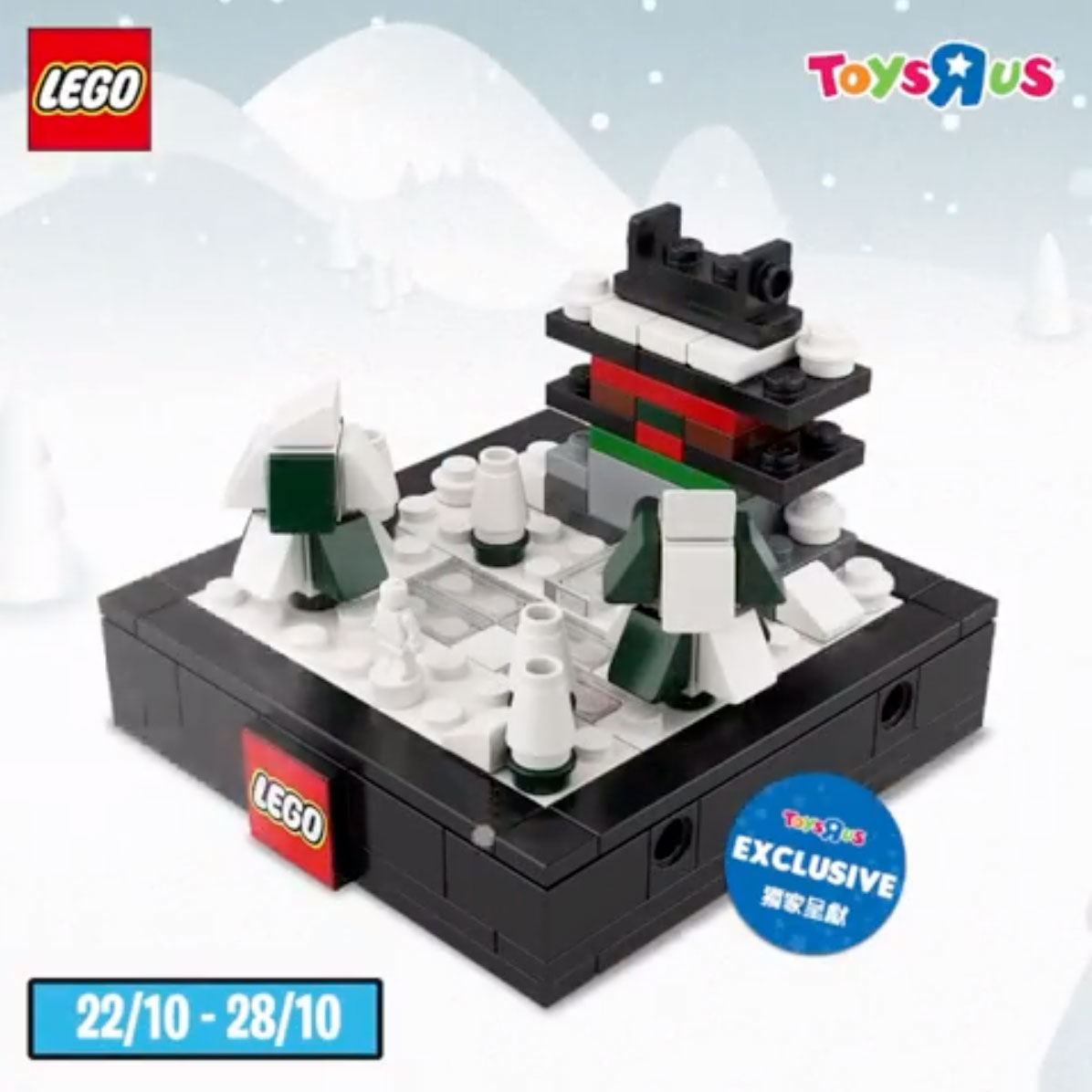 lego-bricktober-tru-4 zusammengebaut.com