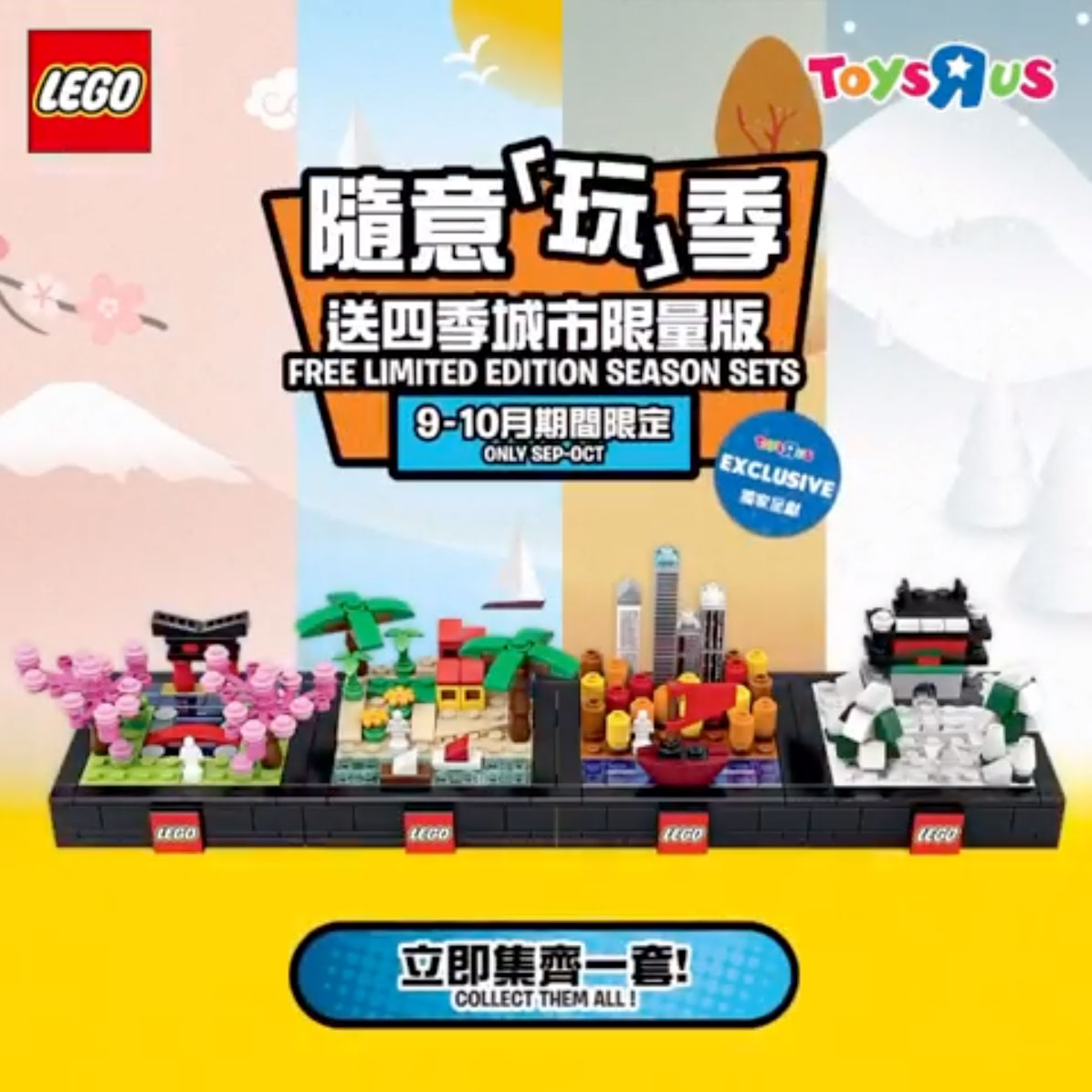 lego-bricktober-tru-hongkong zusammengebaut.com