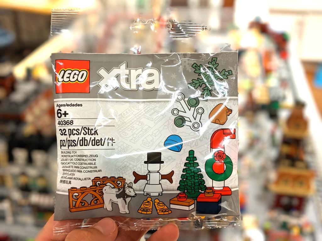 lego-xtra-40368-weihnachtszubehoer-polybag-2019-zusammengebaut-andres-lehmann zusammengebaut.com