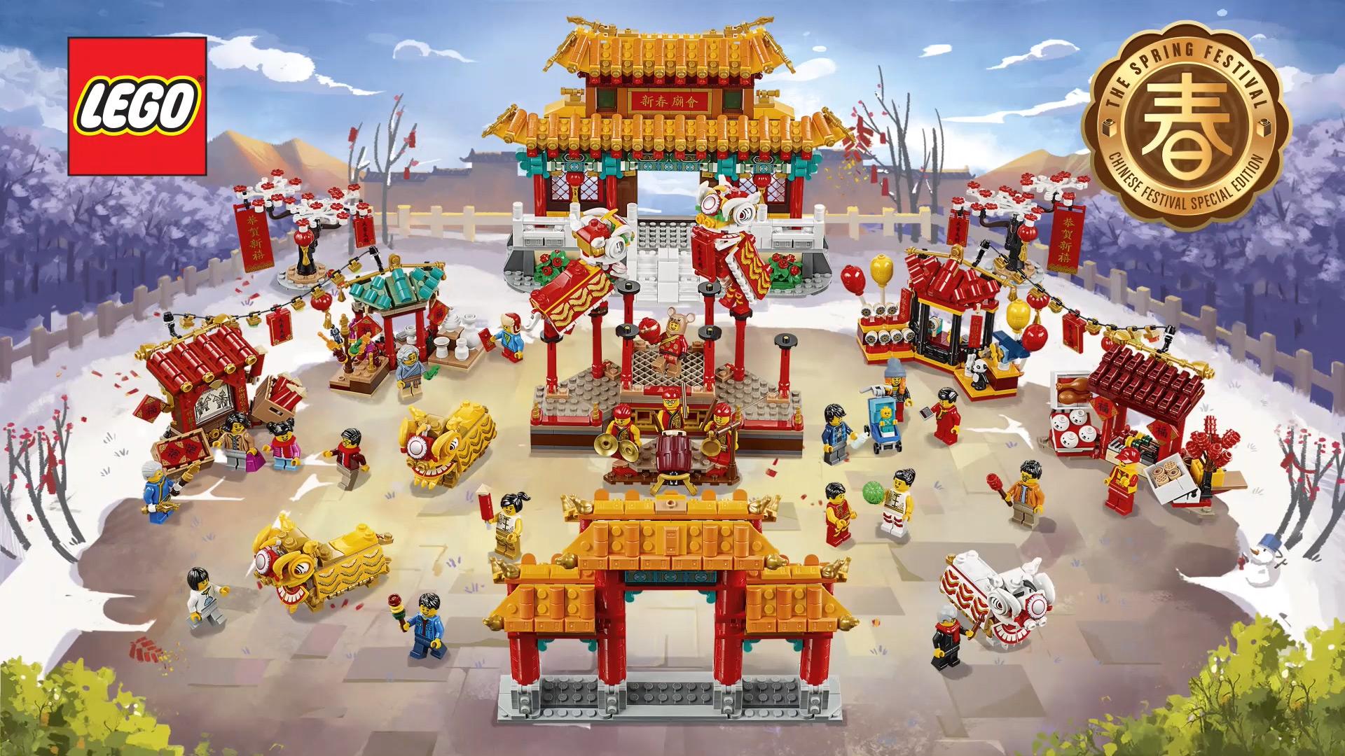 lego-chinesisches-neujahrsfest-80104-loewentanz-80105-tempelmarkt zusammengebautcom