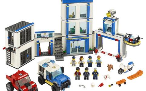 lego-ciity-60246-polizeistation-2020-inhalt-neuheit zusammengebuat.com