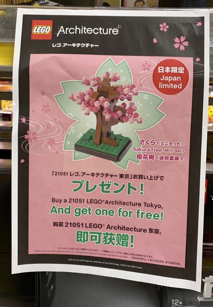 lego-sakura-tree-japan-brickfinder zusammengebaut.com