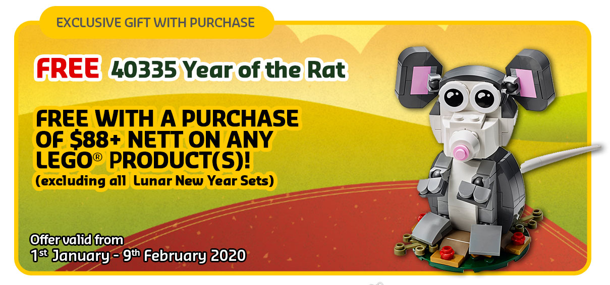 lego-year-of-the-rat-40335-lego-promotion zusammengebaut.com