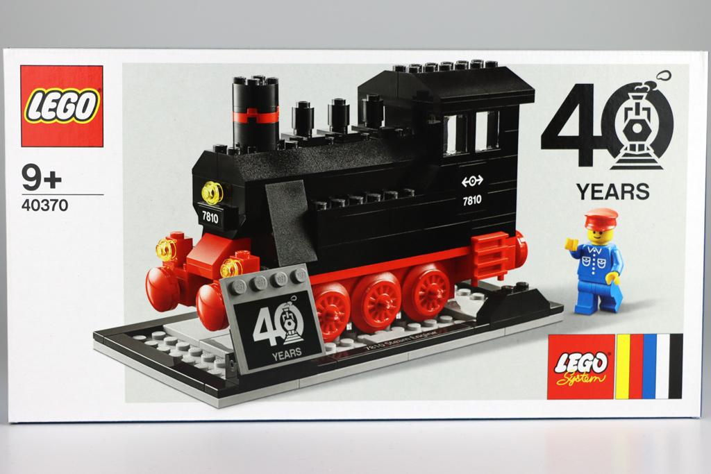 lego-zug-40-jahre-40370-box-2020-zusammengebaut-andres-lehmann zusammengebaut.com