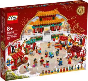 lego-80105-tempelmarkt-box-front-2020 zusammengebaut.com