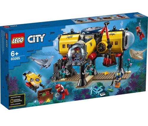 lego-city-60265-forschungsbasis-der-ozeanforscher-2020-box-front zusammengebaut.com