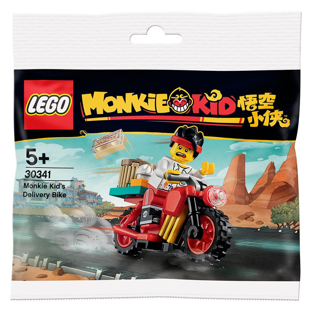 lego-monkie-kid-30341-delivery-bike-polybag zusammengebaut.com