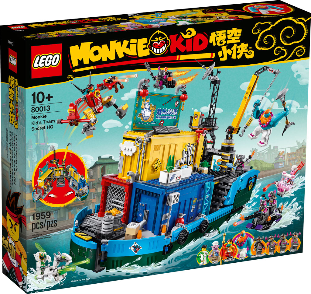 lego-monkie-kid-80013-monkie-kids-team-secret-hq-2020-box zusammengebaut.com
