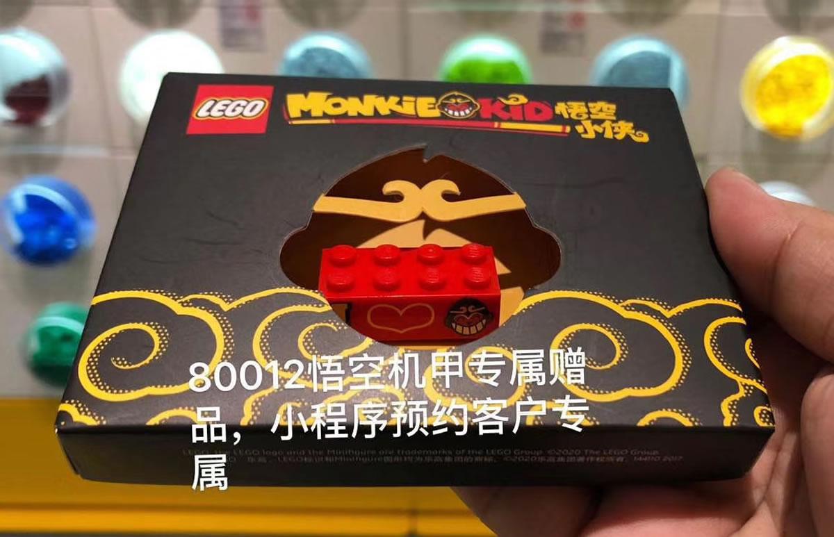 lego-monkie-kid-exclusive-brick zusammengebaut.com