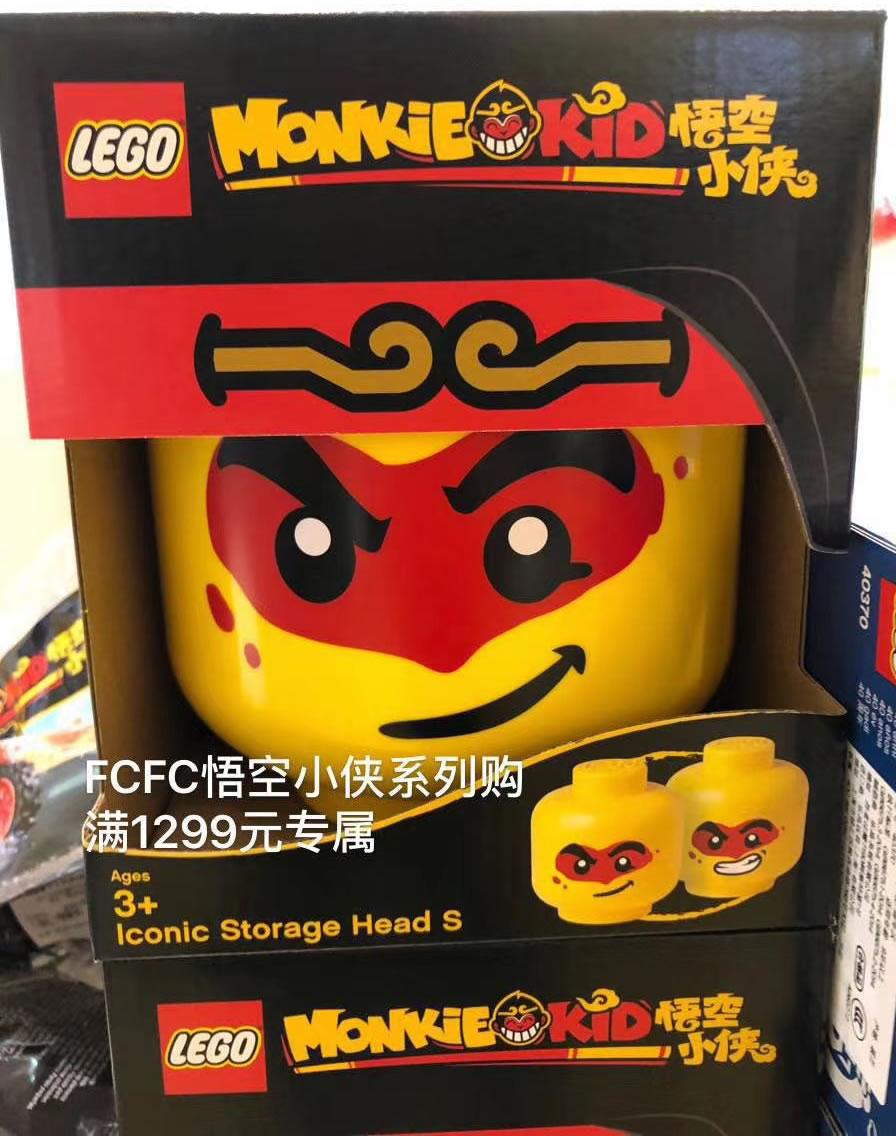 lego-monkie-kid-storage-head zusammengebaut.com