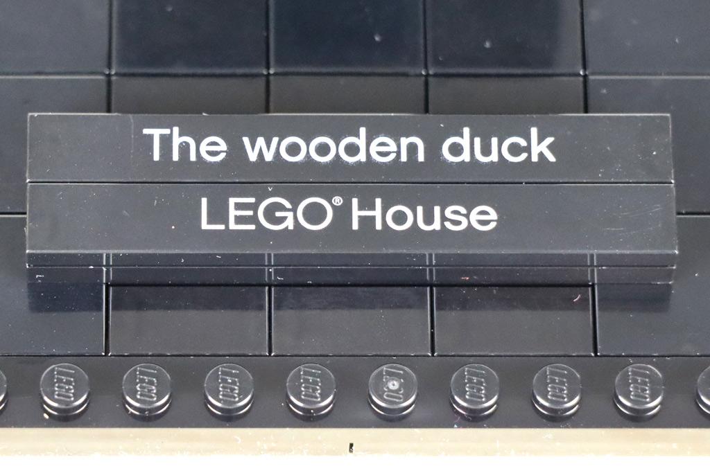 lego-house-40501-holzente-the-wooden-duck-2020-2-zusammengebaut-andres-lehmann zusammengebaut.com