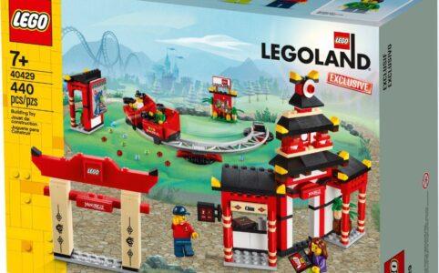 lego-legoland-40429-ninjago-world-2020-box zusammengebaut.com