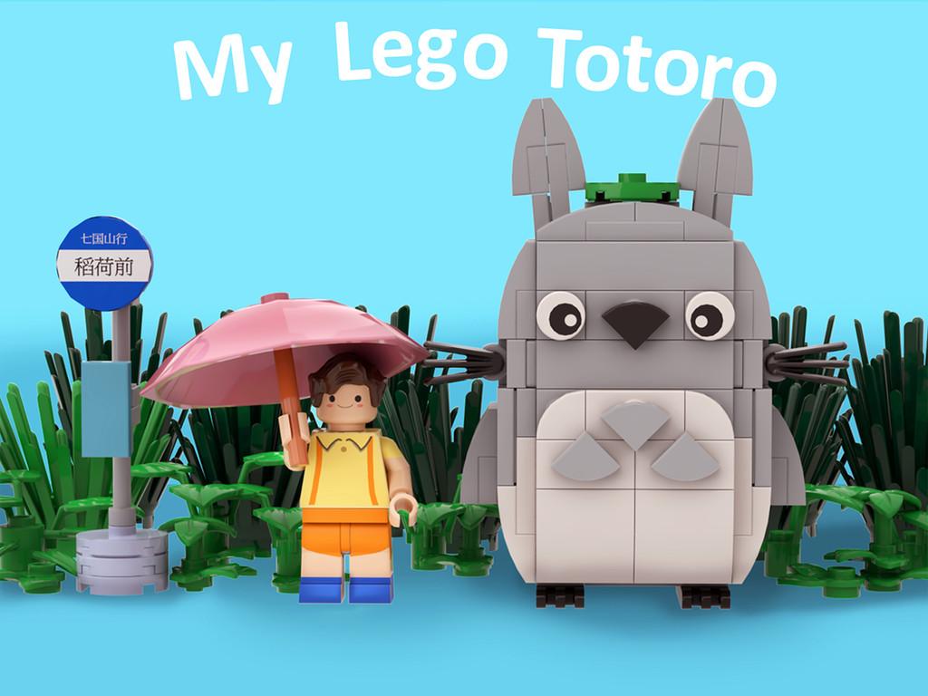 Nächster LEGO Ideas Entwurf: Mein Nachbar Totoro