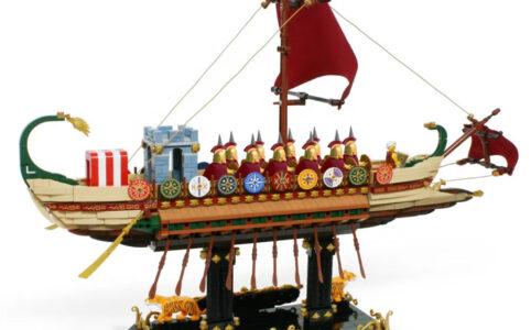 Roman Warship Iyan Ha