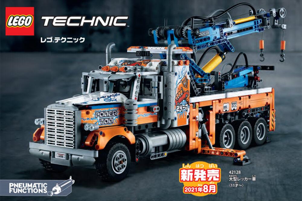LEGO Technic 42128 Schwerlast-Abschleppwagen